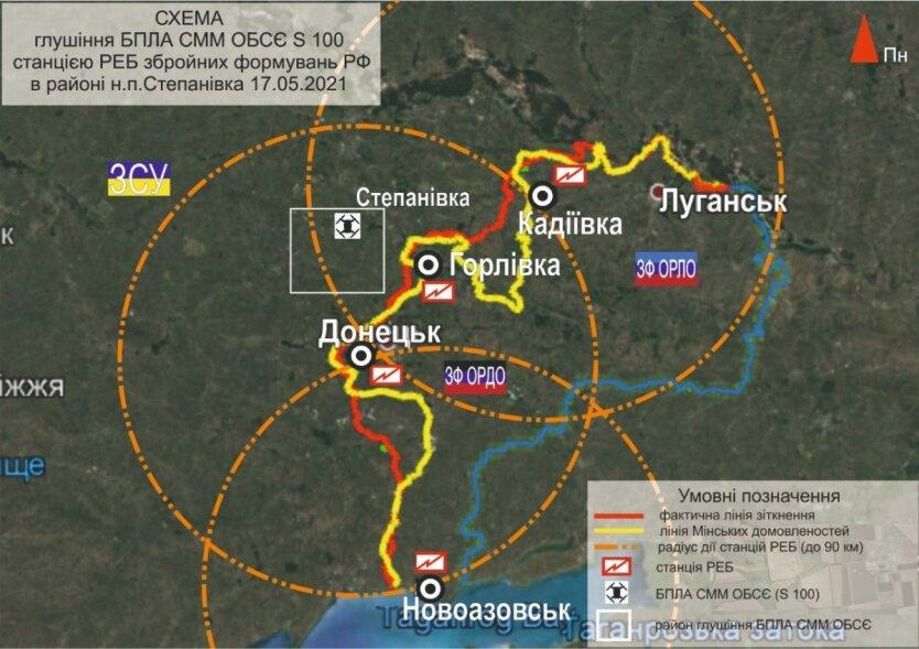 ГУР: Российские боевики глушат беспилотники ОБСЕ и обвиняют Украину