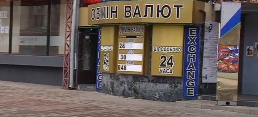 Инфляция в Украине,Девальвация гривны,Нацбанк Украины,Будущее гривны