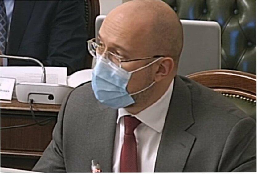 Денис Шмыгаль, Кабмин Украины, Рост цен на продукты, Инфляция в Украине