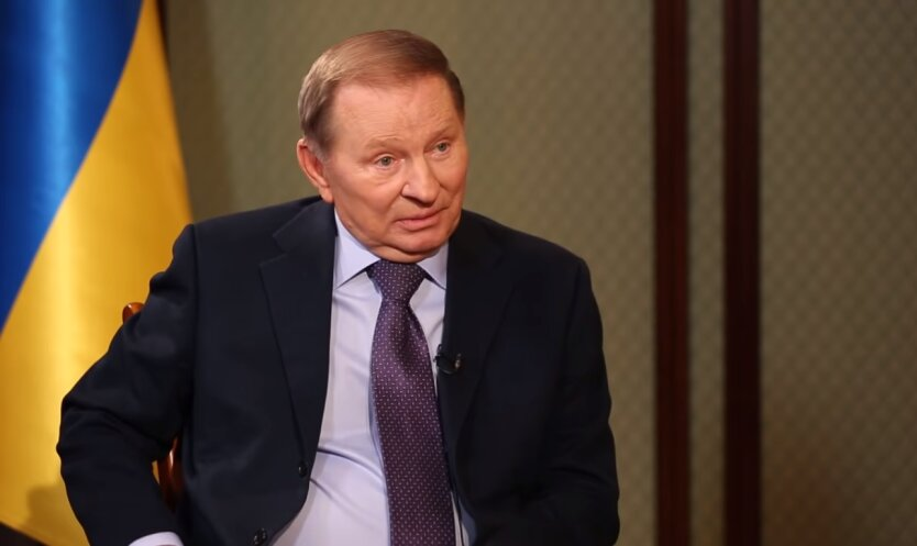 Леонид Кучма, представитель Украины в ТКГ,