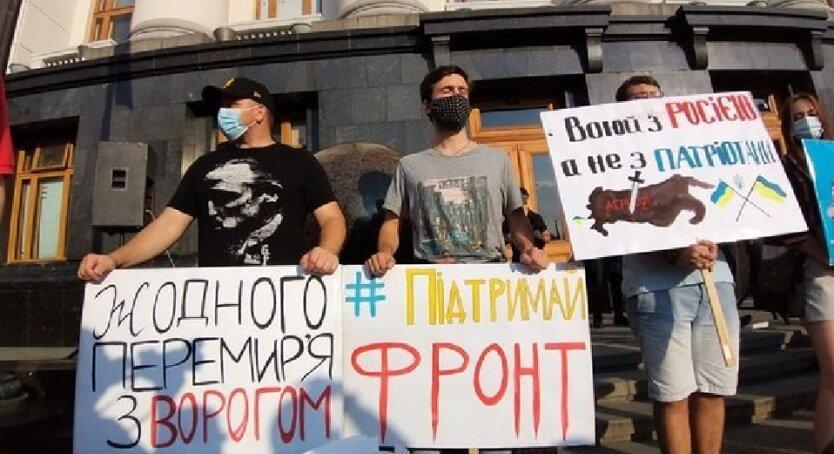 Протест, Офис президента, Донбасс