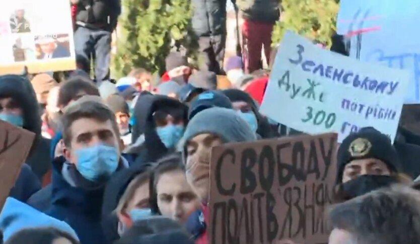 Акция в поддержку Сергея Стерненко, Требования сторонников Сергея Стерненко