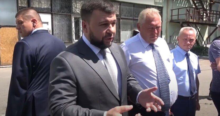 Сергей Ханович,Денис Пушилин,ДНР,СБУ,прослушка Пушилина,война на Донбассе