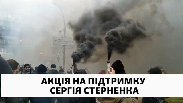 Сергей Стерненко - мученик, провокатор или оружие в руках Порошенко и Медведчука