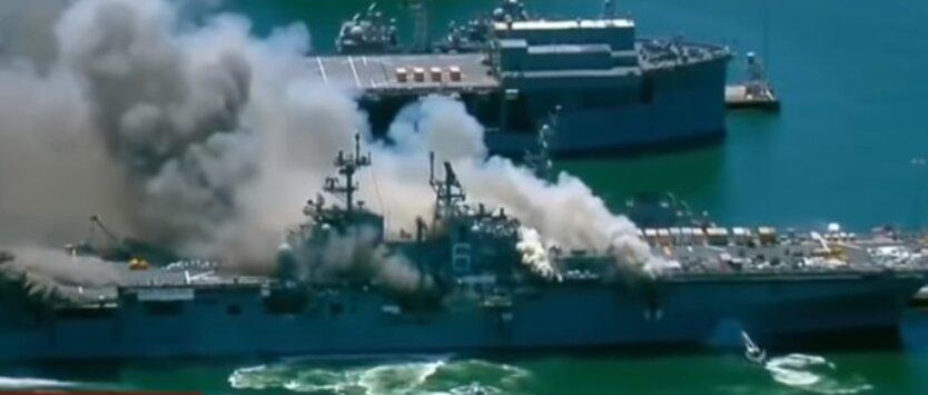 Взрыв на военном корабле МВС США