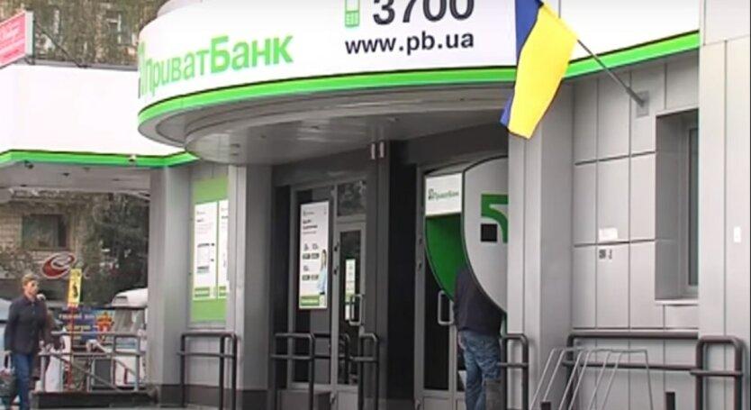 """ПриватБанк,услуга """"Деньги на кассе"""",Нацбанк Украины,получить наличные на кассе в Украине"""