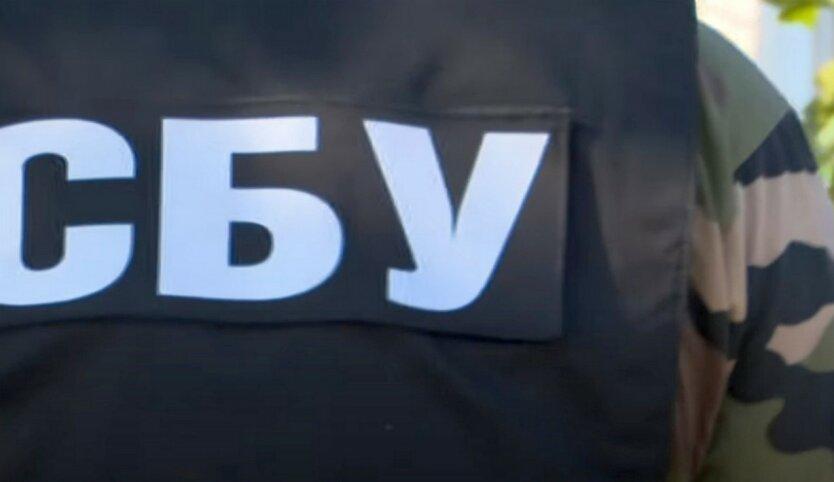 Контрразведка СБУ задержала агента спецслужбы террористов