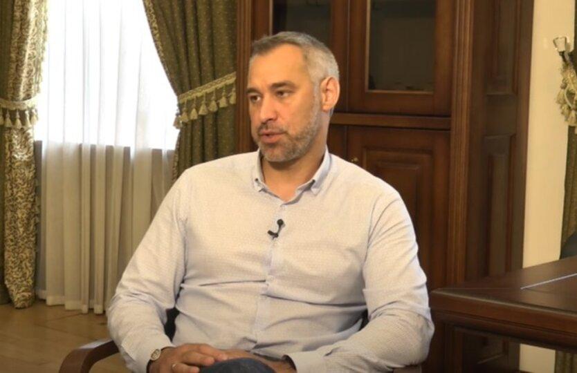 Экс-генпрокурор Руслан Рябошапка