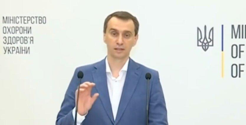 Виктор Ляшко, коронавирус в украине, вторая волна коронавируса
