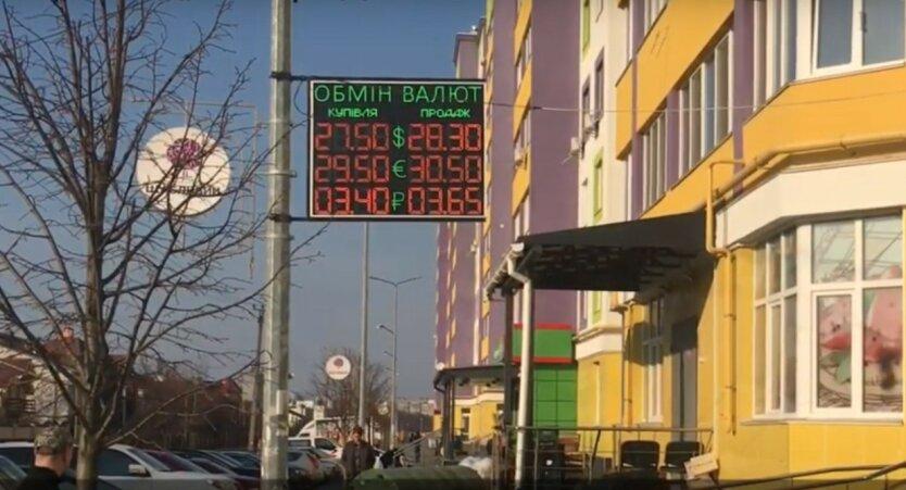Курс валют на 27 апреля: гривна начала сдавать позиции по отношению к доллару