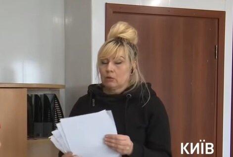 платежка киев