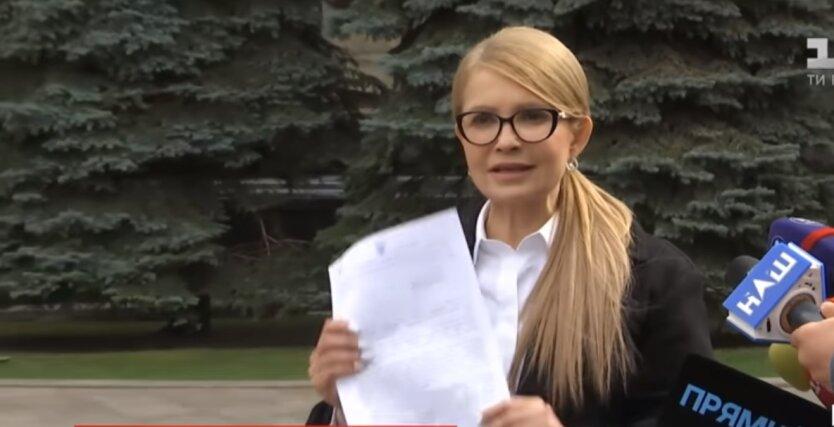 Юлия Тимошенко, коронавирус