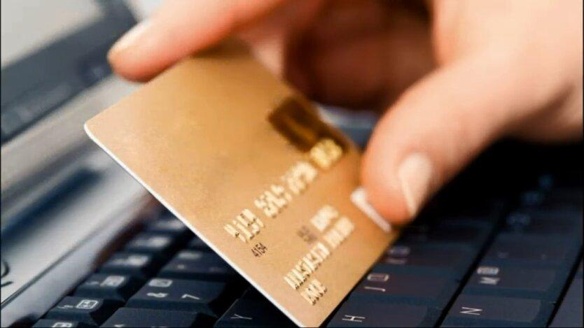 налог и банковская карта