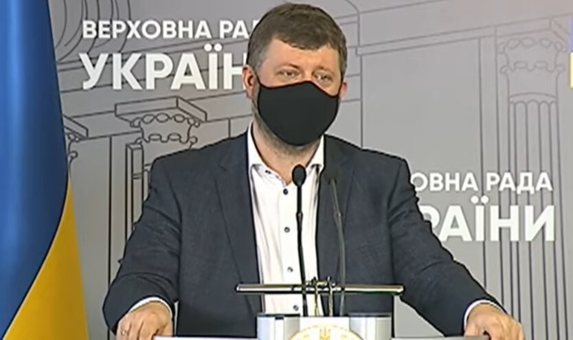 """""""Слуга народа"""" Александр Корниенко"""