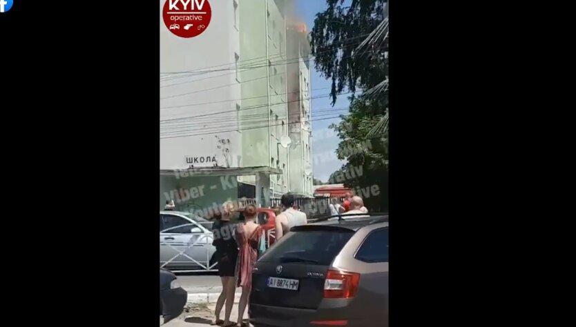 Пожар в Белогородке