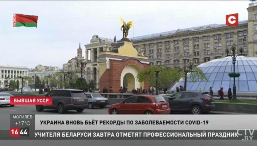 """У Лукашенко на госТВ назвали Украину """"бывшей УССР"""""""