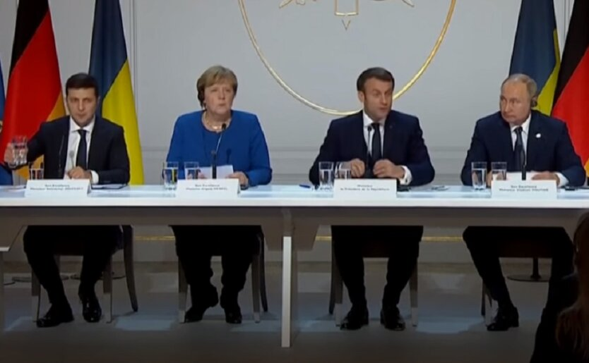 Годовщина Парижского саммита лидеров стран «Нормандского формата»