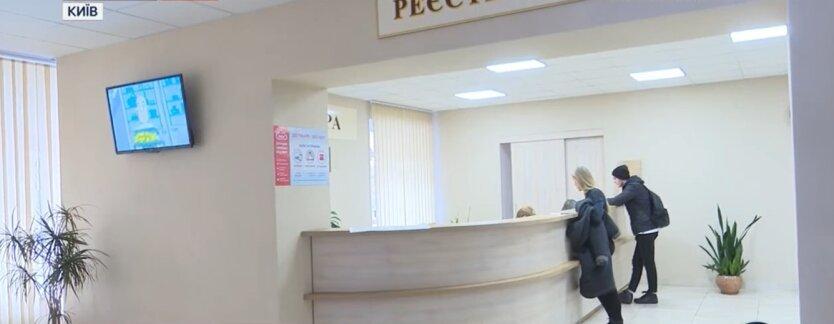 Электронные больничные, Минздрав, тестовый режим