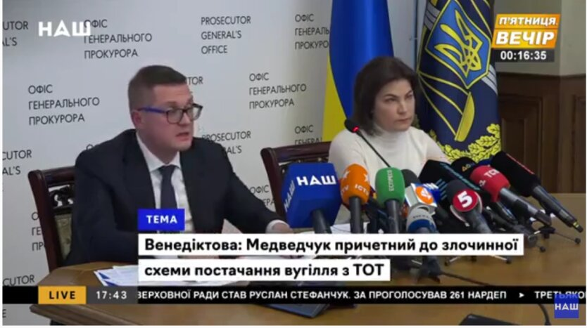 Иван Баканов и Ирина Венедиктова