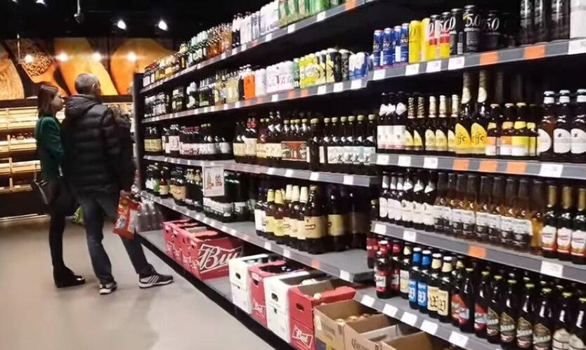 цены на продукты в украине, цены на алкоголь