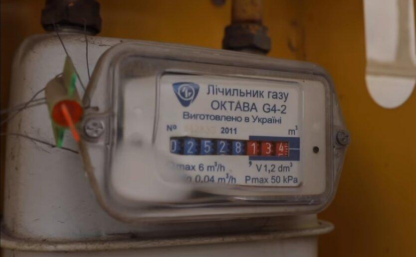 Учет газа