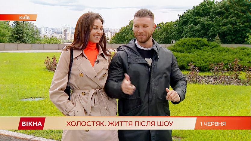Анна Богдан и Михаил Заливако, герои шоу Холостяк