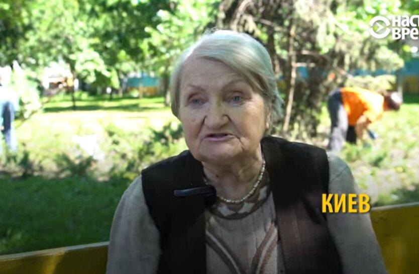 Украинские пенсионеры, накопительные пенсии, регулирование
