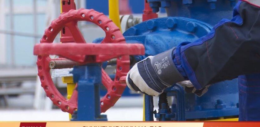 Газ в Украине, коммуналка, реквизиты