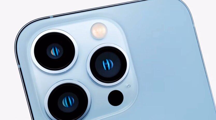 Apple презентовала iPhone 13: фото, характеристики и цена
