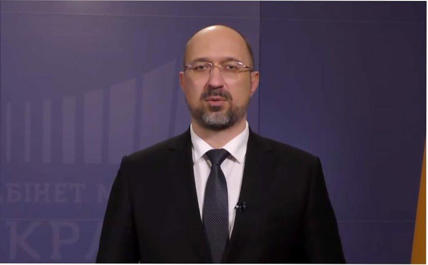 Денис Шмыгаль, Сотрудничество Украины с МВФ, Новый кредит от МВФ