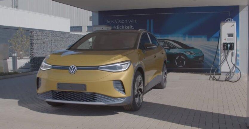 Автомобиль 2021 года