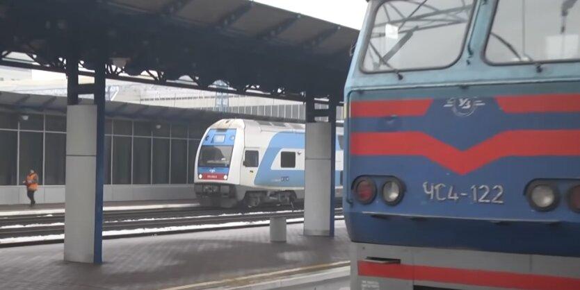 """Поезд, """"Укрзализныця"""", драка"""