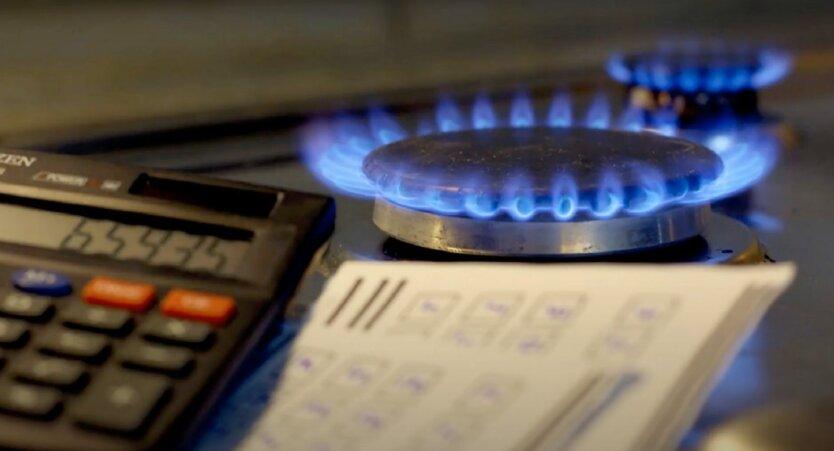 Нафтогаз ответил, как платить за газ онлайн
