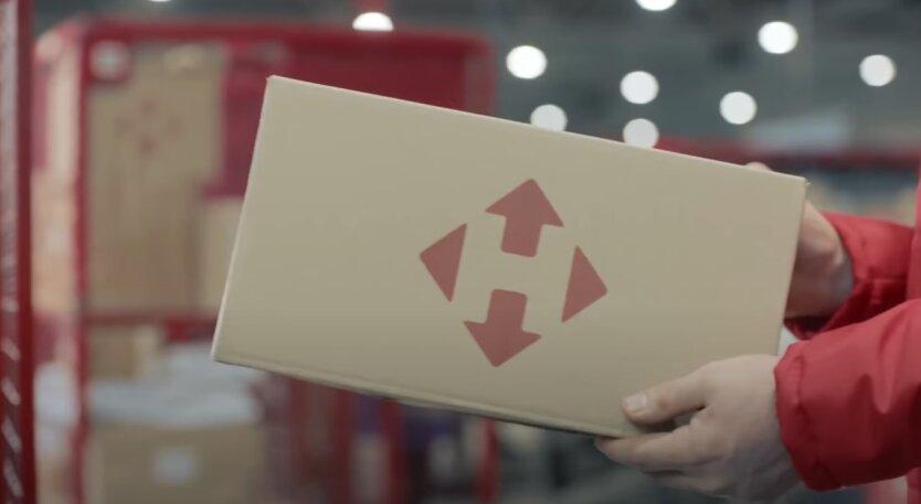 Новая почта, упаковка, посылки