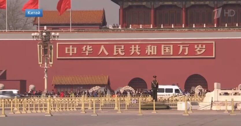 Китай, санкции, Минторг США