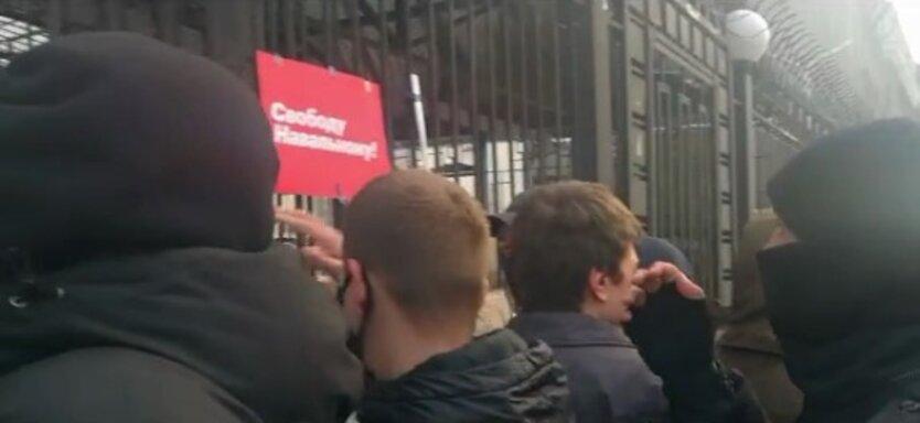 Протест в поддержку Навального в Киеве
