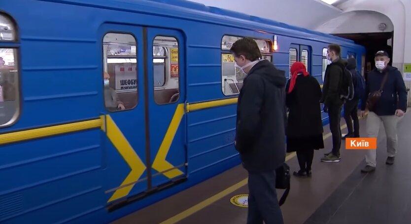 Метро, Киев