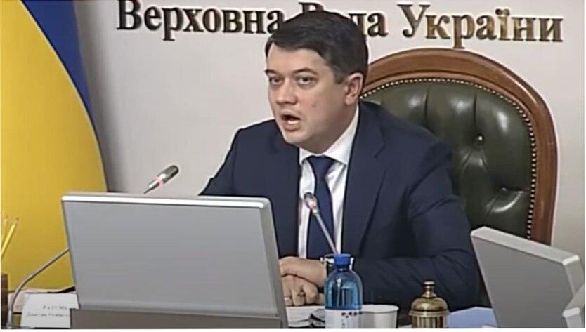 Дмитрий Разумков, Михаил Подоляк, Офис президента, Верховная Рада Украины