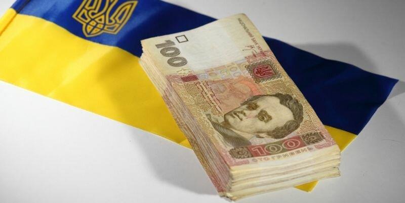 гривна валюта зарплата деньги
