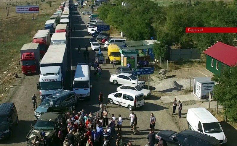 Блокада Крыма Каланчак