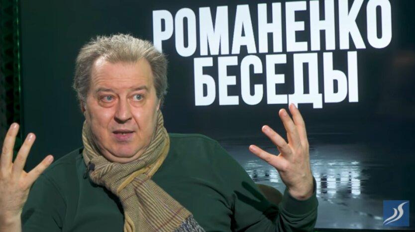 Сергей Дацюк: Ребята, у вас Украина распадается на уровне мышления
