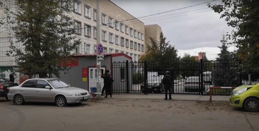 Стрельба в Перми, студенты, пострадавшие