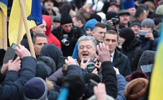 толпа порошенко