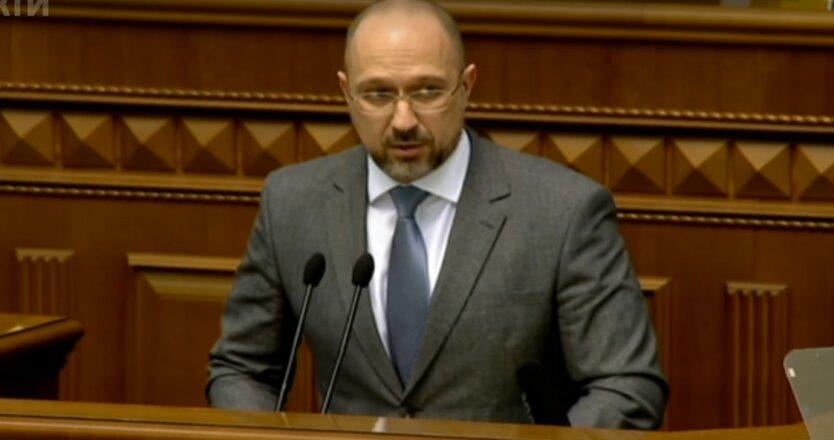 экономика Украины, Шмыгаль, Гончарук, отставка, новый Кабмин