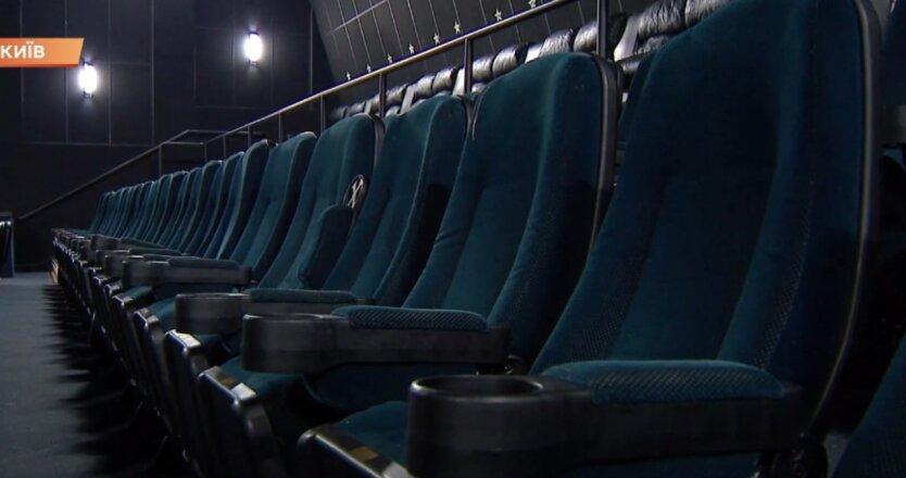 Кинотеатр, Киев, COVID-сертификат