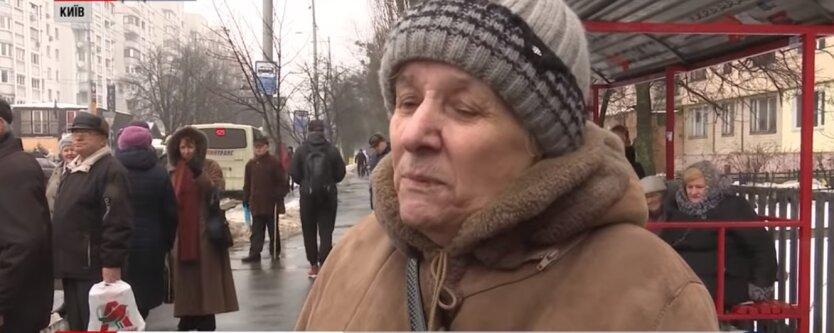 Украинские пенсионеры, повышение пенсий, страховой стаж