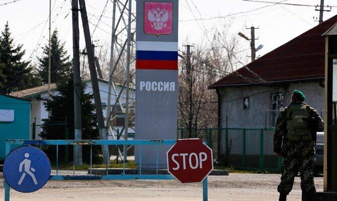 граница_Россия