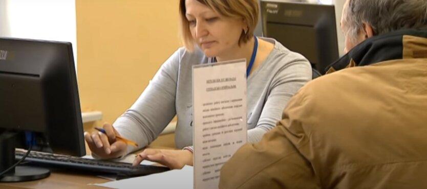 Повышение пенсий в Украине,пенсионеры в Украине,повышение прожиточного минимума