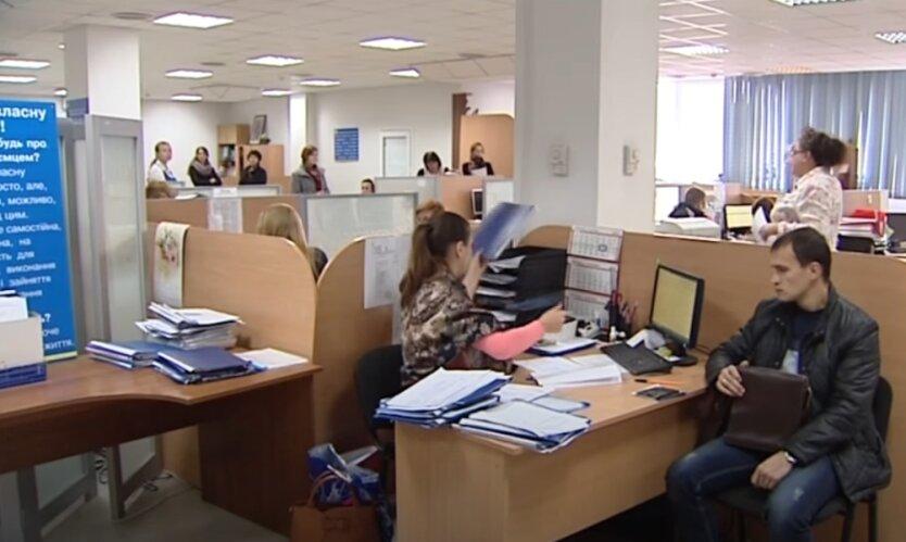 Безработные, центр занятости, пособие по безработице