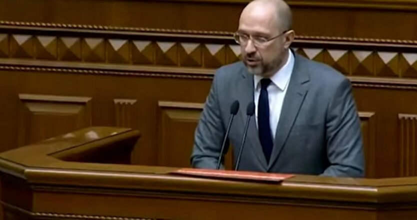 Денис Шмыгаль, Верховная Рада Украины, кандидатуры новых министров